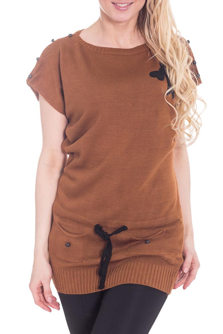 ТуникаТуники<br>Однотонная туника с короткими рукавами. Вязаный трикотаж - это красота, тепло и комфорт. В вязанной одежде очень легко оставаться женственной и в то же время не замёрзнуть.  Цвет: коричневый  Рост девушки-фотомодели 170 см<br><br>Горловина: С- горловина<br>По материалу: Вязаные,Трикотаж<br>По образу: Город,Свидание<br>По рисунку: Однотонные<br>По силуэту: Приталенные<br>По стилю: Повседневный стиль<br>По элементам: С декором,С карманами,С отделочной фурнитурой<br>Рукав: Короткий рукав<br>По сезону: Осень,Весна<br>Размер : 44<br>Материал: Вязаное полотно<br>Количество в наличии: 1