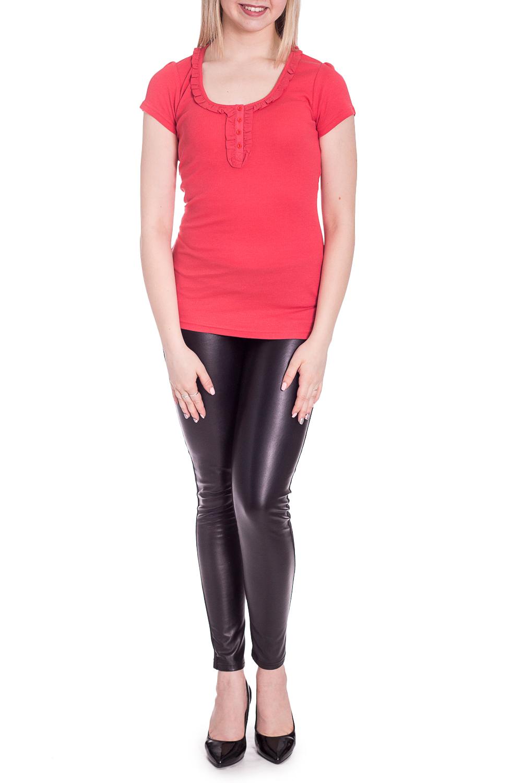 БлузкаБлузки<br>Красивая блузка с короткими рукавами. Модель выполнена из приятного материала. Отличный выбор для повседневного гардероба.  В изделии использованы цвета: коралловый  Рост девушки-фотомодели 170 см.<br><br>Горловина: С- горловина<br>По материалу: Трикотаж,Хлопок<br>По рисунку: Однотонные<br>По сезону: Весна,Зима,Лето,Осень,Всесезон<br>По силуэту: Приталенные<br>По стилю: Повседневный стиль<br>По элементам: С воланами и рюшами,С декором<br>Рукав: Короткий рукав<br>Размер : 44,46,48,50<br>Материал: Трикотаж<br>Количество в наличии: 4