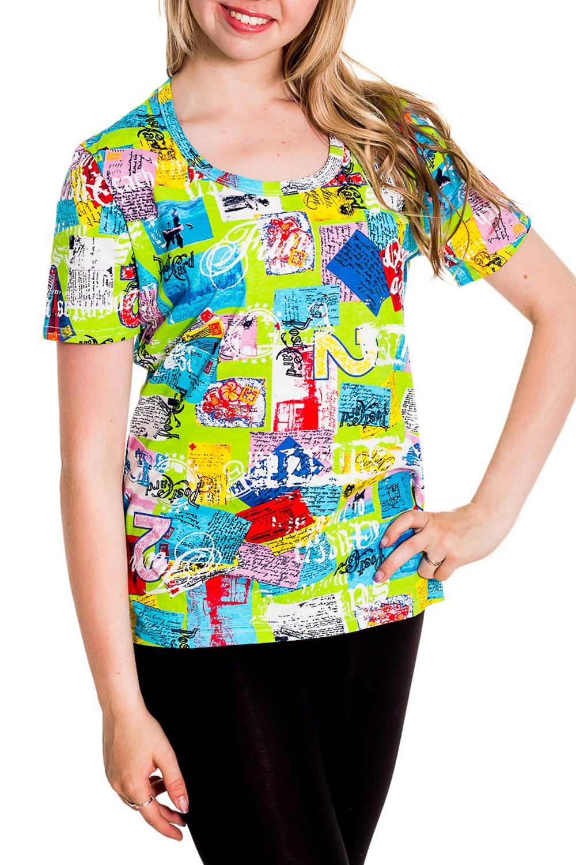 ФутболкаФутболки<br>Хлопковая футболка с короткими рукавами. Домашняя одежда, прежде всего, должна быть удобной, практичной и красивой. В наших изделиях Вы будете чувствовать себя комфортно, особенно, по вечерам после трудового дня.  Цвет: мультицвет  Рост девушки-фотомодели 170 см<br><br>Горловина: С- горловина<br>По рисунку: Цветные,С принтом<br>По сезону: Весна,Зима,Лето,Осень,Всесезон<br>По силуэту: Полуприталенные<br>По форме: Футболки<br>Рукав: Короткий рукав<br>По материалу: Хлопок<br>Размер : 42-44<br>Материал: Хлопок<br>Количество в наличии: 4