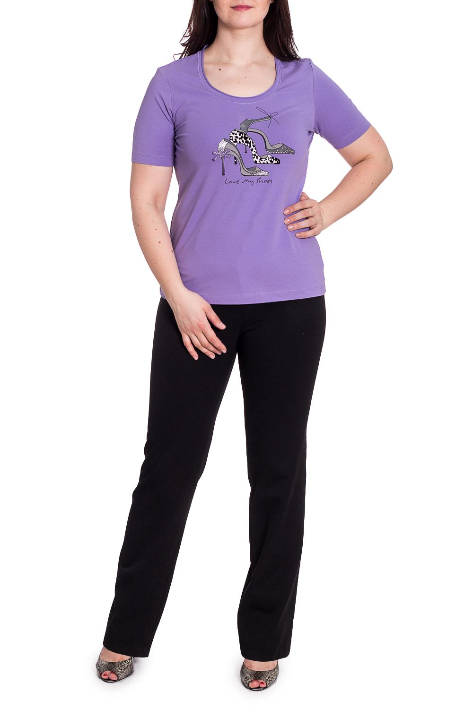 БлузкаФутболки<br>Однотонная блузка с круглой горловиной и короткими рукавами. Модель выполнена из приятного материала. Отличный выбор для повседневного гардероба.  В изделии использованы цвета: сиреневый  Рост девушки-фотомодели 180 см<br><br>Горловина: С- горловина<br>По материалу: Трикотаж,Хлопок<br>По рисунку: С принтом,Цветные<br>По сезону: Весна,Зима,Лето,Осень,Всесезон<br>По силуэту: Приталенные<br>По стилю: Повседневный стиль<br>Рукав: Короткий рукав<br>Размер : 48,54<br>Материал: Трикотаж<br>Количество в наличии: 2
