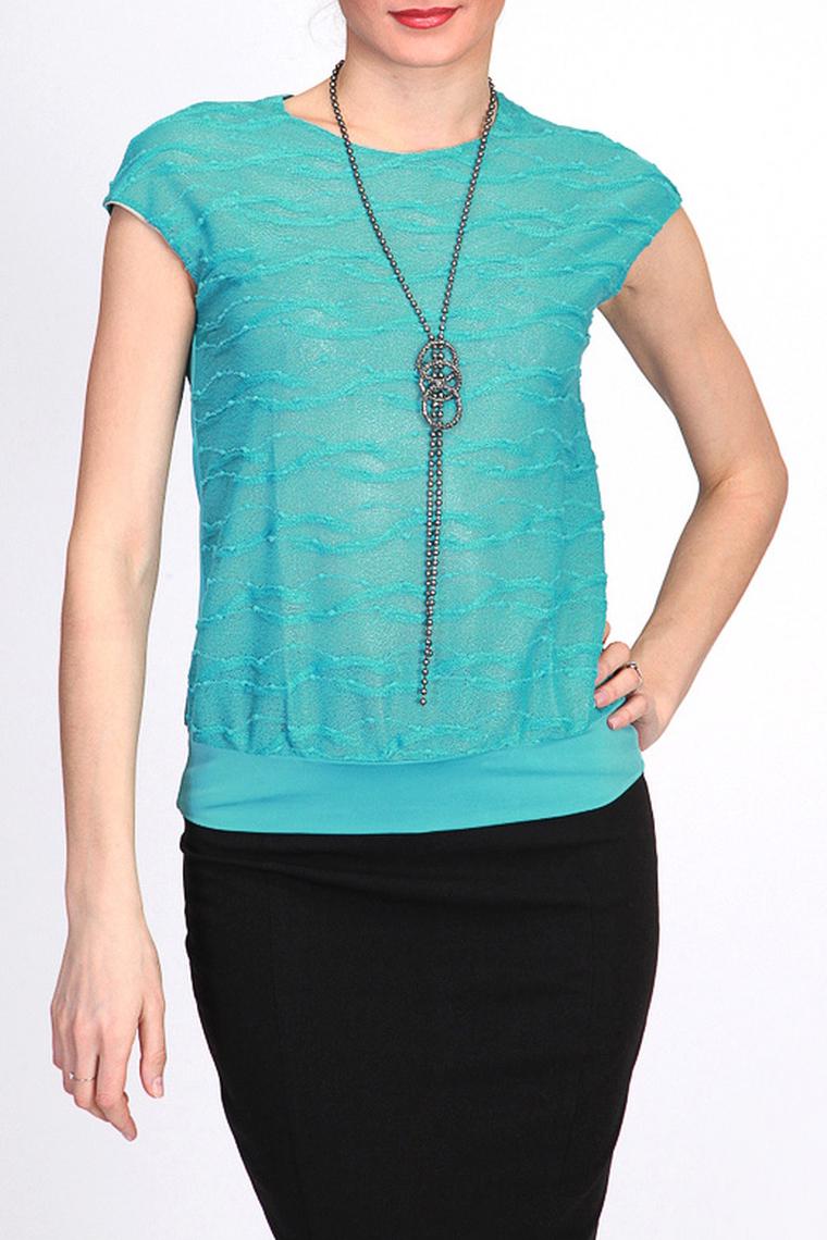 БлузкаБлузки<br>Актуальное дополнение к летнему гардеробу: блуза лаконичного покроя, главные козыри которой – сочный цвет и фактура ткани. Модель выполнена из тканей-компаньонов: это полупрозрачное кружевное полотно для полочки и струящаяся холодная вискоза для притачного пояса и спинки. Свободный силуэт позволяет эффективно скрыть недостатки фигуры, создав при этом женственный романтичный образ.  Цвет: бирюзовый  Рост девушки-фотомодели 180 см.<br><br>Горловина: С- горловина<br>По материалу: Вискоза,Гипюр,Трикотаж<br>По рисунку: Однотонные<br>По сезону: Весна,Зима,Лето,Осень,Всесезон<br>По силуэту: Приталенные<br>По стилю: Нарядный стиль,Повседневный стиль,Летний стиль<br>Рукав: Короткий рукав<br>Размер : 58<br>Материал: Холодное масло + Гипюр<br>Количество в наличии: 1