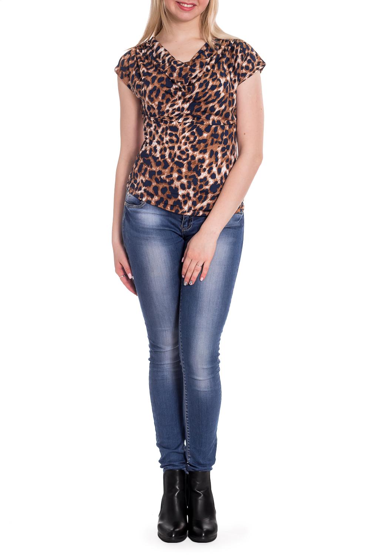 БлузкаБлузки<br>Эффектная блузка с горловиной quot;качельquot; и короткими рукавами. Модель выполнена из приятного трикотажа. Отличный выбор для повседневного гардероба.  В изделии использованы цвета: коричневый, синий и др.  Рост девушки-фотомодели 170 см<br><br>Горловина: Качель<br>По материалу: Трикотаж<br>По рисунку: Леопард,С принтом,Цветные<br>По сезону: Весна,Зима,Лето,Осень,Всесезон<br>По силуэту: Полуприталенные<br>По стилю: Повседневный стиль<br>Рукав: Короткий рукав<br>Размер : 42,44,46,56<br>Материал: Холодное масло<br>Количество в наличии: 6