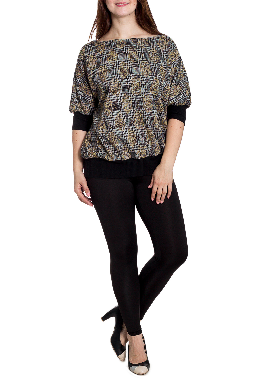 БлузкаБлузки<br>Бесподобная блузка с контрастными манжетами и поясом свободного силуэта. Модель выполнена из приятного материала. Отличный выбор для повседневного гардероба.  В изделии использованы цвета: черный, белый и др.  Рост девушки-фотомодели 180 см<br><br>Горловина: Лодочка<br>По материалу: Вискоза,Трикотаж<br>По образу: Город<br>По рисунку: С принтом,Цветные<br>По сезону: Весна,Зима,Лето,Осень,Всесезон<br>По силуэту: Свободные<br>По стилю: Повседневный стиль<br>По элементам: С манжетами<br>Рукав: Рукав три четверти<br>Размер : 56,58<br>Материал: Трикотаж<br>Количество в наличии: 2