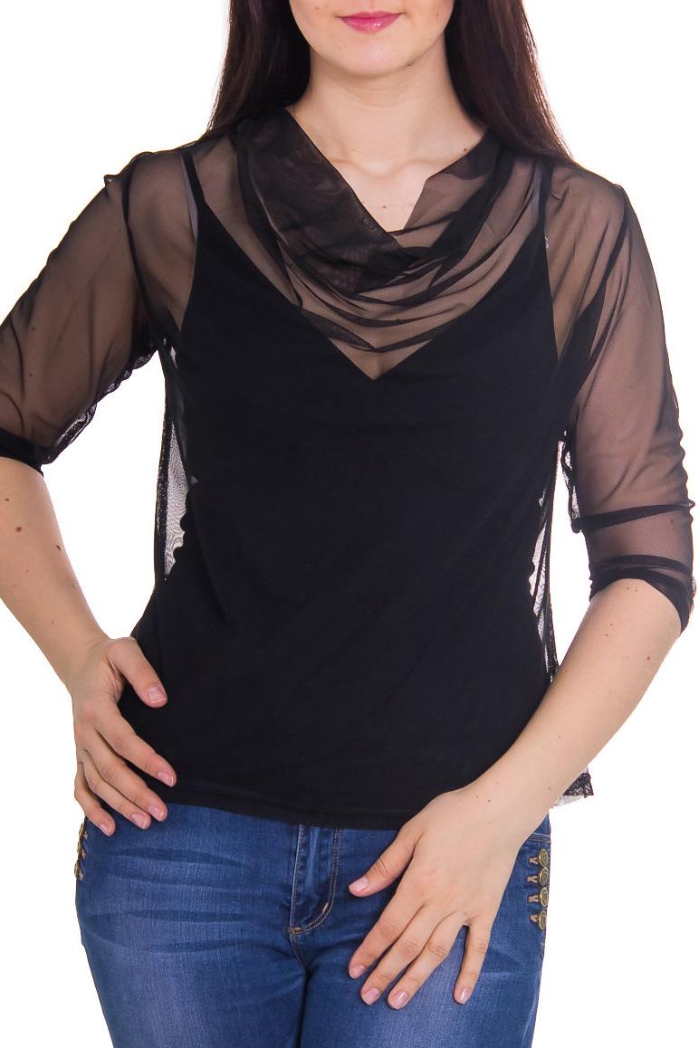 БлузкаБлузки<br>Женская блузка с горловиной качель и рукавом 3/4. Модель выполнена из гипюровой сетки. Отличный вариант для повседневного гардероба.  В комплект не входит черная майка.  Рост девушки-фотомодели 180 см  Цвет: черный<br><br>Горловина: Качель<br>По материалу: Гипюровая сетка<br>По образу: Город,Свидание<br>По рисунку: Однотонные<br>По сезону: Весна,Осень,Зима,Лето,Всесезон<br>По силуэту: Полуприталенные<br>Рукав: Рукав три четверти<br>По стилю: Повседневный стиль,Нарядный стиль<br>Размер : 44-46<br>Материал: Гипюровая сетка<br>Количество в наличии: 1