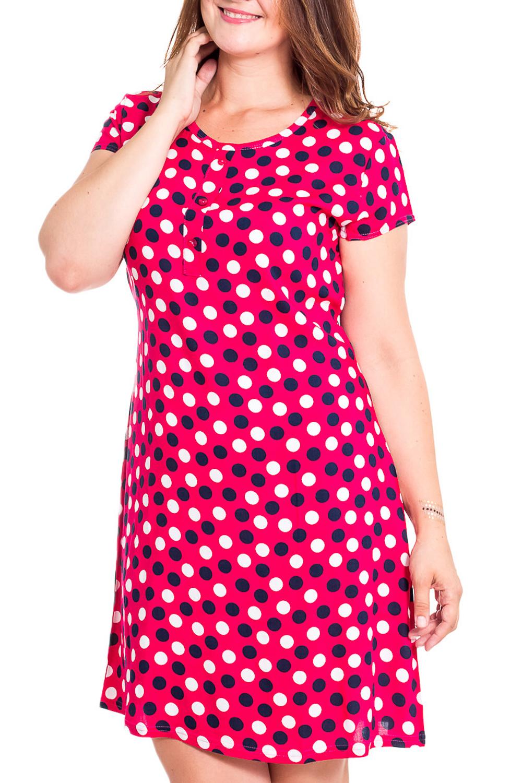 ТуникаТуники<br>Яркая хлопковая туника. Домашняя одежда, прежде всего, должна быть удобной, практичной и красивой. В нашей домашней одежде Вы будете чувствовать себя комфортно, особенно, по вечерам после трудового дня.  В изделии использованы цвета: розовый, белый, синий  Рост девушки-фотомодели 180 см.<br><br>Горловина: С- горловина<br>По рисунку: В горошек,Цветные,С принтом<br>По сезону: Весна,Зима,Лето,Осень,Всесезон<br>По силуэту: Полуприталенные<br>Рукав: Короткий рукав<br>По материалу: Трикотаж,Хлопок<br>Размер : 52<br>Материал: Хлопок<br>Количество в наличии: 1