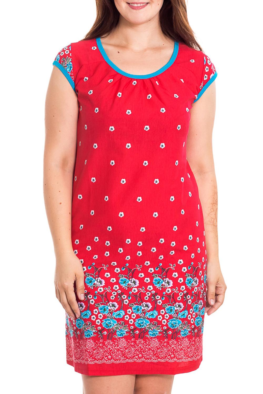 ТуникаТуники<br>Яркая хлопковая туника. Домашняя одежда, прежде всего, должна быть удобной, практичной и красивой. В нашей домашней одежде Вы будете чувствовать себя комфортно, особенно, по вечерам после трудового дня.  В изделии использованы цвета: красный, голубой, белый<br><br>Горловина: С- горловина<br>По длине: Удлиненные<br>По рисунку: Цветные,Цветочные,С принтом<br>По сезону: Весна,Зима,Лето,Осень,Всесезон<br>По силуэту: Полуприталенные<br>Рукав: Короткий рукав<br>По материалу: Хлопок<br>Размер : 52,54<br>Материал: Хлопок<br>Количество в наличии: 2