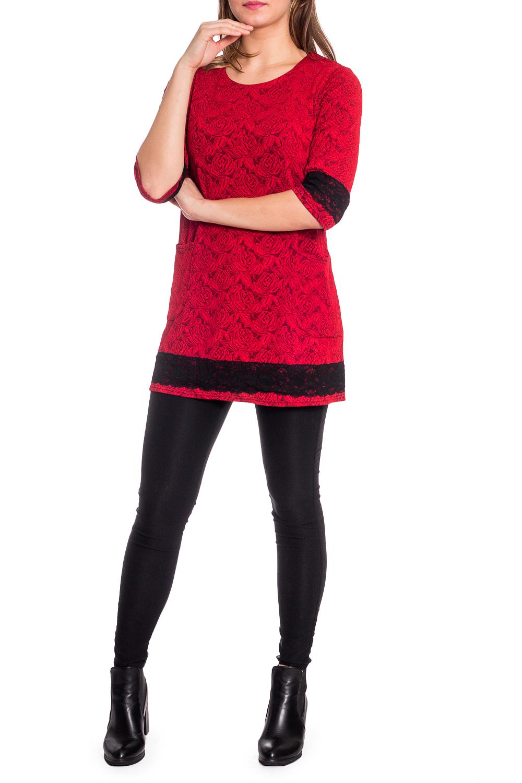 БлузкаБлузки<br>Удлиненная блузка с круглой горловиной и рукавами 3/4. Модель выполнена из приятного трикотажа с декором из гипюра. Отличный выбор для любого случая.  В изделии использованы цвета: красный, черный  Рост девушки-фотомодели 173 см.<br><br>Горловина: С- горловина<br>По материалу: Трикотаж<br>По рисунку: С принтом,Цветные,Растительные мотивы,Цветочные<br>По сезону: Весна,Зима,Лето,Осень,Всесезон<br>По силуэту: Полуприталенные<br>По стилю: Повседневный стиль,Нарядный стиль<br>По элементам: С декором<br>Рукав: Рукав три четверти<br>Размер : 50,52,58,60<br>Материал: Трикотаж<br>Количество в наличии: 4