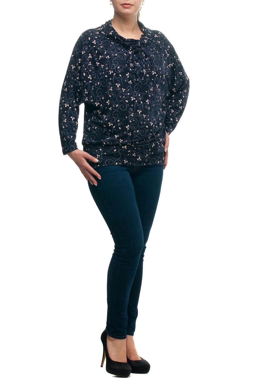 БлузкаБлузки<br>Стильная и элегантная женская блузка. Прекрасно подойдет как для повседневного ношения, так и для торжественных мероприятий. Создайте очаровательный комплект, дополнив блузу подходящим низом: брюками или юбками. А подобрав яркое украшение, вы легко сможете превратить обычную блузу в праздничный наряд, привлекающий взгляды окружающих. Данная модель очень хорошо смотрится на любой фигуре, помогая скрыть маленькие недостатки. Отличное качество и разумная цена – оптимальный выбор современных женщин  В изделии использованы цвета: синий, белый  Рост девушки-фотомодели 173 см.<br><br>Воротник: Хомут<br>По материалу: Вискоза,Трикотаж<br>По рисунку: Растительные мотивы,С принтом,Цветные<br>По сезону: Весна,Зима,Лето,Осень,Всесезон<br>По силуэту: Полуприталенные<br>По стилю: Повседневный стиль<br>Рукав: Длинный рукав<br>Размер : 48,50,54,56,58,68,70<br>Материал: Трикотаж<br>Количество в наличии: 7