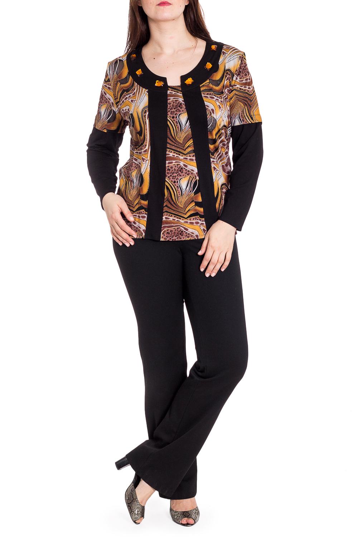 БлузкаБлузки<br>Цветная блузка с длинными рукавами и фигурной горловиной. Модель выполнена из мягкой вискозы. Отличный выбор для повседневного гардероба.  В изделии использованы цвета: коричневый, оранжевый, черный и др.  Рост девушки-фотомодели 180 см<br><br>Горловина: Фигурная горловина<br>По материалу: Вискоза<br>По рисунку: Леопард,С принтом,Цветные<br>По сезону: Весна,Зима,Лето,Осень,Всесезон<br>По силуэту: Прямые<br>По стилю: Повседневный стиль<br>По элементам: С декором,С отделочной фурнитурой<br>Рукав: Длинный рукав<br>Размер : 64,66<br>Материал: Вискоза<br>Количество в наличии: 4