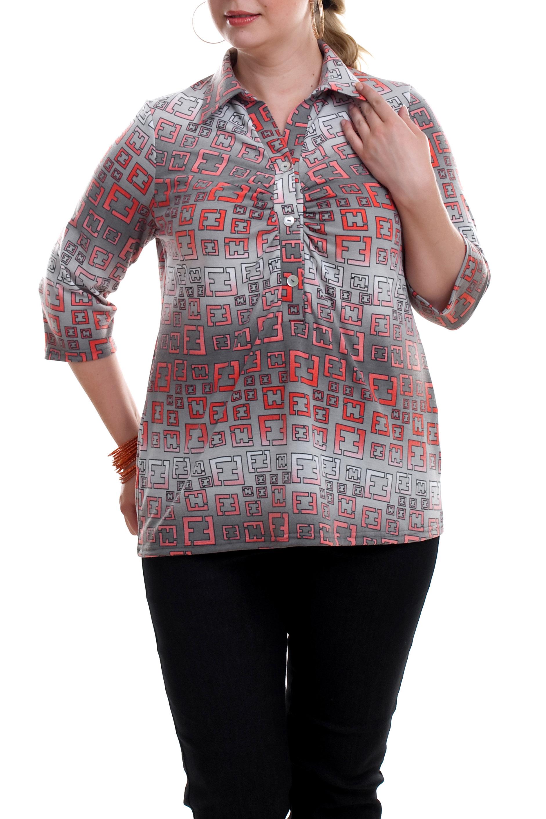 БлузкаБлузки<br>Цветная блузка с рубашечным воротником и рукавами 3/4. Модель выполнена из приятного трикотажа. Отличный выбор для любого случая.  В изделии использованы цвета: серый, коралловый, белый.  Рост девушки-фотомодели 173 см<br><br>Воротник: Рубашечный<br>Горловина: V- горловина<br>Застежка: С пуговицами<br>По материалу: Вискоза,Трикотаж<br>По образу: Город,Свидание<br>По рисунку: С принтом,Цветные<br>По сезону: Весна,Зима,Лето,Осень,Всесезон<br>По силуэту: Полуприталенные<br>По стилю: Повседневный стиль<br>Рукав: Рукав три четверти<br>Размер : 52,54,56,60,64,66,70<br>Материал: Трикотаж<br>Количество в наличии: 7