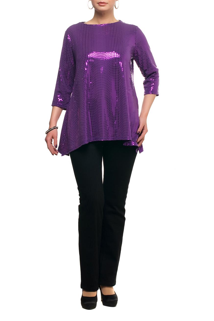 БлузкаБлузки<br>Нарядная блузка трапециевидного силуэта. Модель выполнена из струящегося трикотажа с блеском. Отличный выбор для любого торжества.   В изделии использованы цвета: фиолетовый  Рост девушки-фотомодели 173 см.<br><br>Горловина: С- горловина<br>По материалу: Трикотаж<br>По рисунку: Однотонные<br>По сезону: Весна,Зима,Лето,Осень,Всесезон<br>По силуэту: Свободные<br>По стилю: Нарядный стиль,Вечерний стиль<br>Рукав: Рукав три четверти<br>Размер : 48,50,56,58,60,62,64,66,68<br>Материал: Холодное масло<br>Количество в наличии: 9