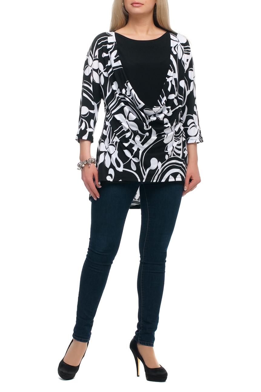 БлузкаБлузки<br>Интересная блузка с горловиной качель и небольшим шлейфом. Модель выполнена из приятного трикотажа. Отличный выбор для повседневного гардероба.  В изделии использованы цвета: черный, белый  Рост девушки-фотомодели 173 см.<br><br>Горловина: Качель,С- горловина<br>По материалу: Трикотаж<br>По рисунку: Растительные мотивы,С принтом,Цветные,Цветочные<br>По сезону: Весна,Зима,Лето,Осень,Всесезон<br>По силуэту: Полуприталенные<br>По стилю: Повседневный стиль<br>По элементам: С фигурным низом<br>Рукав: Рукав три четверти<br>Размер : 50,52,54,56,58,60,62,64,66,68,70<br>Материал: Холодное масло<br>Количество в наличии: 11