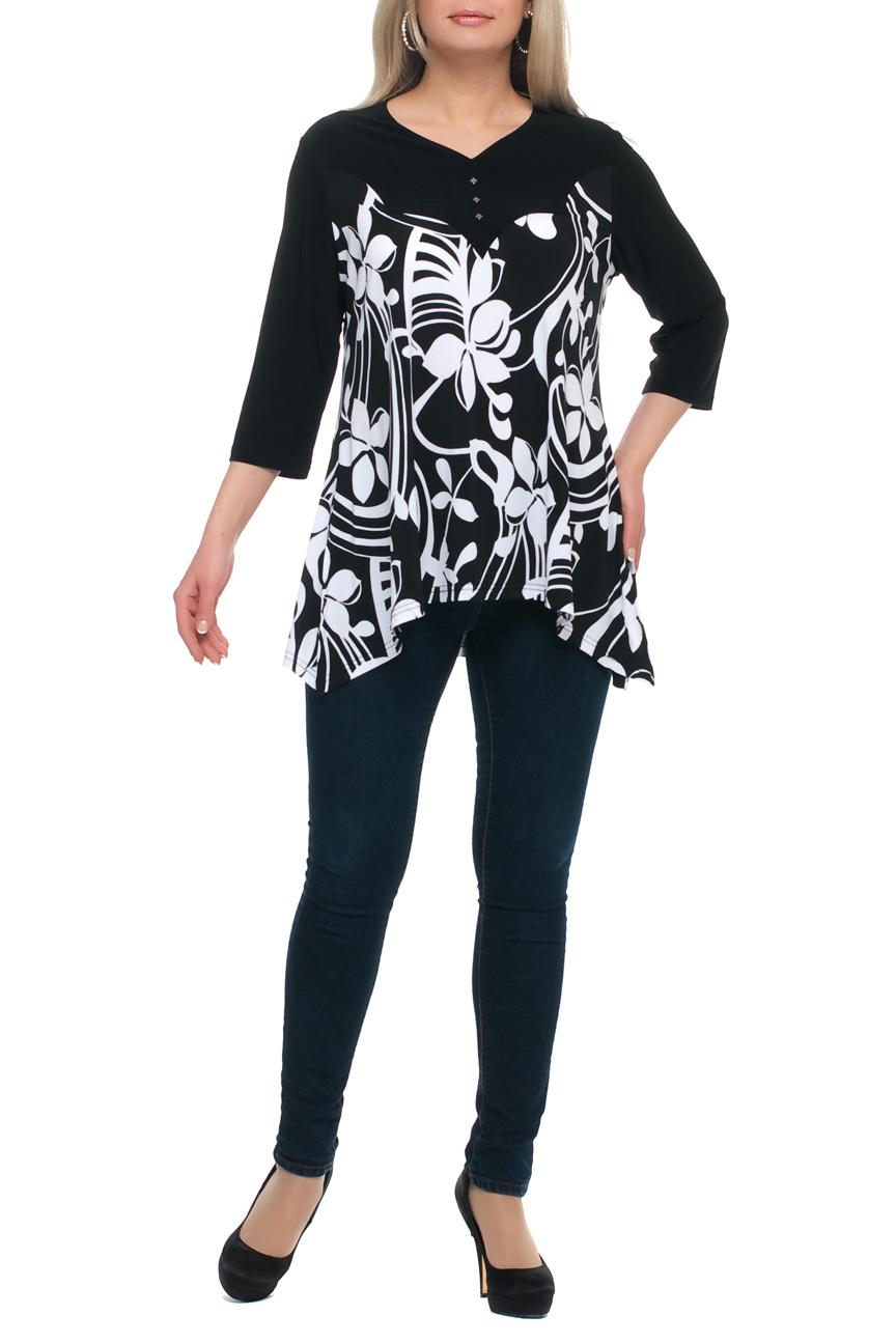 БлузкаБлузки<br>Интересная блузка с фигурной горловиной и подолом. Модель выполнена из приятного трикотажа. Отличный выбор для любого случая.   В изделии использованы цвета: черный, белый  Рост девушки-фотомодели 173 см.<br><br>Горловина: Фигурная горловина<br>По материалу: Трикотаж<br>По рисунку: Растительные мотивы,С принтом,Цветные,Цветочные<br>По сезону: Весна,Осень,Всесезон<br>По силуэту: Полуприталенные<br>По стилю: Повседневный стиль<br>Рукав: Рукав три четверти<br>Размер : 48,50,52,54,56,58,60,62,64,66,68,70<br>Материал: Холодное масло<br>Количество в наличии: 12