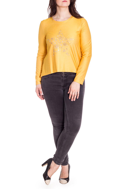 ДжемперДжемперы<br>Однотонный джемпер со стразами. Модель выполнена из приятного материала. Отличный выбор для повседневного гардероба.  В изделии использованы цвета: желтый  Рост девушки-фотомодели 180 см<br><br>Горловина: С- горловина<br>По материалу: Трикотаж<br>По рисунку: С принтом,Цветные<br>По сезону: Весна,Зима,Лето,Осень,Всесезон<br>По силуэту: Приталенные<br>По стилю: Кэжуал,Молодежный стиль,Повседневный стиль<br>По элементам: С отделочной фурнитурой,С фигурным низом<br>Рукав: Длинный рукав<br>Размер : 50,54<br>Материал: Трикотаж<br>Количество в наличии: 3