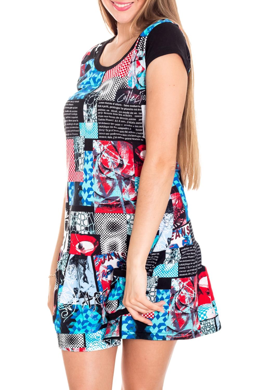 ТуникаТуники<br>Хлопковая туника с короткими рукавами. Домашняя одежда, прежде всего, должна быть удобной, практичной и красивой. В нашей домашней одежде Вы будете чувствовать себя комфортно, особенно, по вечерам после трудового дня.  Цвет: голубой, серый, черный, красный  Рост девушки-фотомодели 170 см.<br><br>Горловина: С- горловина<br>По длине: Удлиненные<br>По рисунку: Цветные,С принтом<br>По сезону: Весна,Зима,Лето,Осень,Всесезон<br>По силуэту: Полуприталенные<br>Рукав: Короткий рукав<br>По материалу: Хлопок<br>Размер : 40-42,42-44<br>Материал: Хлопок<br>Количество в наличии: 2