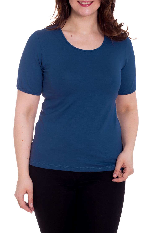 ФутболкаФутболки<br>Классическая футболка с круглой горловиной и короткими рукавами. Модель выполнена из хлопкового материала. Отличный вариант для базового гардероба.  Цвет: синий  Рост девушки-фотомодели 180 см<br><br>Горловина: С- горловина<br>По материалу: Трикотаж,Хлопок<br>По рисунку: Однотонные<br>По сезону: Весна,Зима,Лето,Осень,Всесезон<br>По силуэту: Приталенные<br>По стилю: Повседневный стиль,Спортивный стиль<br>Рукав: Короткий рукав<br>Размер : 46<br>Материал: Хлопок<br>Количество в наличии: 1