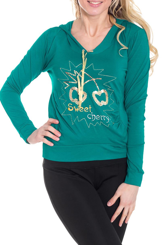 ДжемперДжемперы<br>Замечательный женский джемпер с капюшоном и длинными рукавами. Цвет: бирюзовый.  Рост девушки-фотомодели 170 см<br><br>По материалу: Вискоза,Трикотаж<br>По образу: Город<br>По рисунку: Однотонные<br>По сезону: Зима,Осень,Весна<br>По силуэту: Полуприталенные<br>По стилю: Молодежный стиль,Повседневный стиль,Спортивный стиль<br>По элементам: С капюшоном<br>Рукав: Длинный рукав<br>Размер : 44<br>Материал: Вискоза<br>Количество в наличии: 1