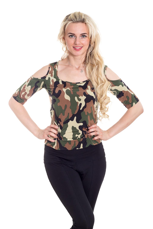 БлузаБлузки<br>Оригинальная женская блузка с рукавами до локтя. Модель приталенного силуэта великолепно подчеркивает все достоинства Вашей фигуры.В изделии использованы цвета: зеленый, бежевый и др.Рост девушки-фотомодели 170 см<br><br>Горловина: С- горловина<br>Рукав: До локтя<br>Материал: Трикотаж<br>Рисунок: С принтом,Цветные<br>Сезон: Весна,Зима,Лето,Осень,Всесезон<br>Силуэт: Приталенные<br>Стиль: Повседневный стиль<br>Элементы: С вырезом<br>Размер : 50<br>Материал: Холодное масло<br>Количество в наличии: 1