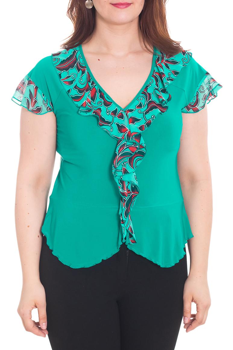 БлузкаБлузки<br>Яркая женская блузка приталенного кроя - это дивный вариант на любое время года  Цвет: бирюзово-зеленый, красный.  Рост девушки-фотомодели 180 см<br><br>Горловина: V- горловина<br>По материалу: Вискоза,Трикотаж,Шифон<br>По рисунку: Цветные<br>По сезону: Весна,Зима,Лето,Осень,Всесезон<br>По силуэту: Приталенные<br>По стилю: Летний стиль,Повседневный стиль<br>По элементам: С воланами и рюшами,С декором<br>Рукав: Короткий рукав<br>Размер : 46,48,50<br>Материал: Холодное масло + Шифон<br>Количество в наличии: 3