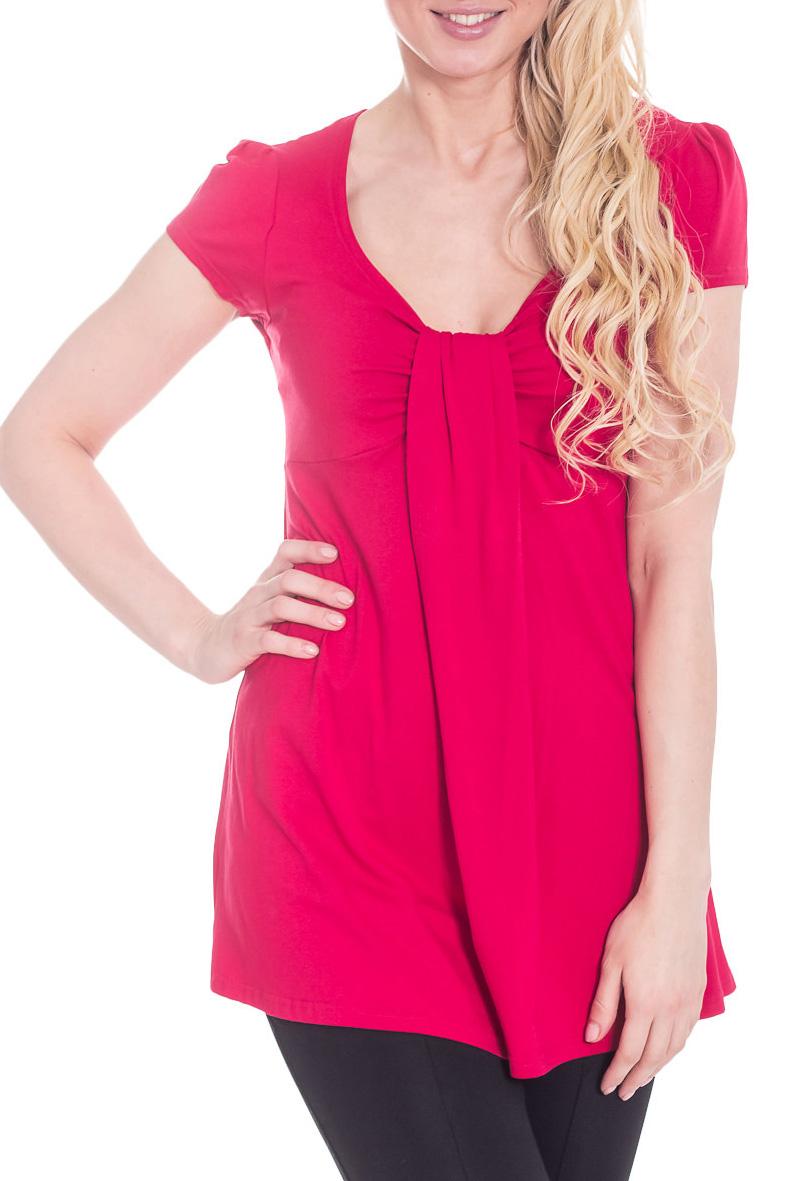 БлузкаБлузки<br>Великолепная блузка с глубоким декольте. Модель выполнена из приятного трикотажа. Отличный выбор для любого случая.  Цвет: малиновый  Рост девушки-фотомодели 170 см<br><br>Горловина: V- горловина<br>По материалу: Вискоза,Трикотаж<br>По рисунку: Однотонные<br>По сезону: Весна,Зима,Лето,Осень,Всесезон<br>По силуэту: Полуприталенные<br>По стилю: Повседневный стиль,Летний стиль<br>По элементам: С вырезом,С декором<br>Рукав: Короткий рукав<br>Размер : 46<br>Материал: Вискоза<br>Количество в наличии: 1