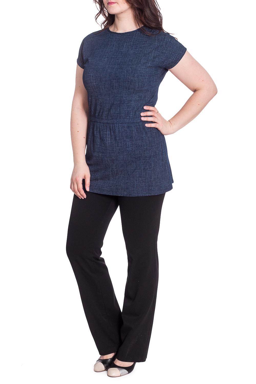 БлузкаБлузки<br>Удлиненная блузка с короткими рукавами. Модель выполнена из приятного материала. Отличный выбор для повседневного гардероба.  В изделии использованы цвета: синий  Рост девушки-фотомодели 180 см<br><br>Горловина: С- горловина<br>По материалу: Вискоза<br>По рисунку: Однотонные<br>По сезону: Весна,Зима,Лето,Осень,Всесезон<br>По силуэту: Приталенные<br>По стилю: Повседневный стиль<br>Рукав: Короткий рукав<br>Размер : 54,56<br>Материал: Вискоза<br>Количество в наличии: 2