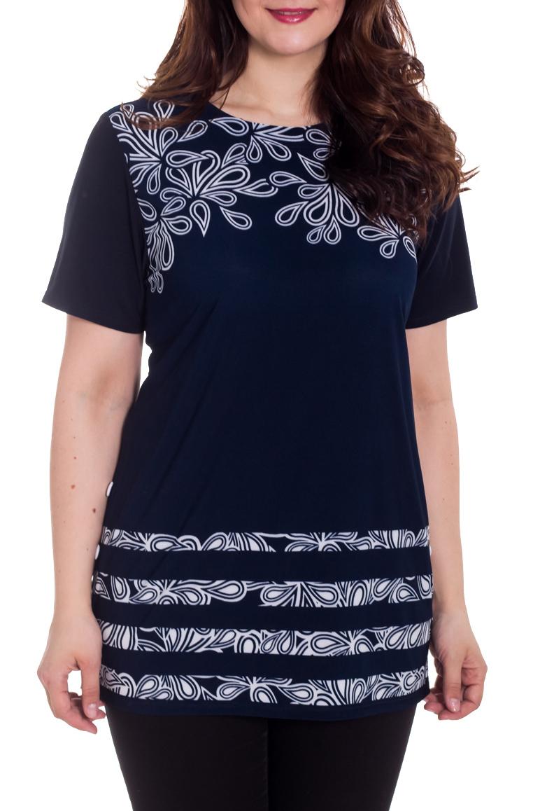 БлузкаБлузки<br>Унивесальная блузка с короткими рукавами. Модель выполнена из приятного трикотажа. Отличный выбор для любого случая.  Цвет: синий, белый  Рост девушки-фотомодели 180 см<br><br>Горловина: С- горловина<br>По материалу: Вискоза,Трикотаж<br>По рисунку: С принтом,Цветные<br>По сезону: Весна,Зима,Лето,Осень,Всесезон<br>По силуэту: Полуприталенные<br>По стилю: Повседневный стиль<br>Рукав: Короткий рукав<br>Размер : 48,50,52,54,58<br>Материал: Холодное масло<br>Количество в наличии: 10