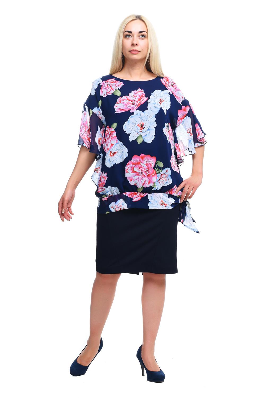 Блузка цена