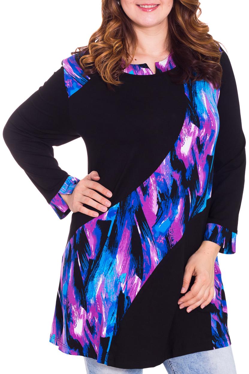 ТуникаТуники<br>Яркая туника с длинными рукавами. Модель выполнена из приятного трикотажа. Отличный выбор для повседневного гардероба.  Цвет: черный, голубой, розовый  Рост девушки-фотомодели 180 см.<br><br>По материалу: Вискоза,Трикотаж<br>По рисунку: Цветные,С принтом<br>По сезону: Весна,Осень<br>По силуэту: Полуприталенные<br>По стилю: Повседневный стиль<br>Рукав: Длинный рукав<br>Горловина: Фигурная горловина<br>Размер : 72<br>Материал: Холодное масло<br>Количество в наличии: 2