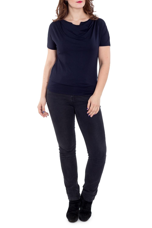 БлузкаБлузки<br>Однотонная блузка с короткими рукавами и горловиной quot;качельquot;. Модель выполнена из мягкой вискозы. Отличный выбор для повседневного гардероба. Ростовка изделия 164 см.  В изделии использованы цвета: темно-синий  Рост девушки-фотомодели 180 см<br><br>Горловина: Качель<br>По материалу: Вискоза<br>По рисунку: Однотонные<br>По сезону: Весна,Зима,Лето,Осень,Всесезон<br>По силуэту: Полуприталенные<br>По стилю: Повседневный стиль<br>Рукав: Короткий рукав<br>Размер : 46,48<br>Материал: Вискоза<br>Количество в наличии: 2