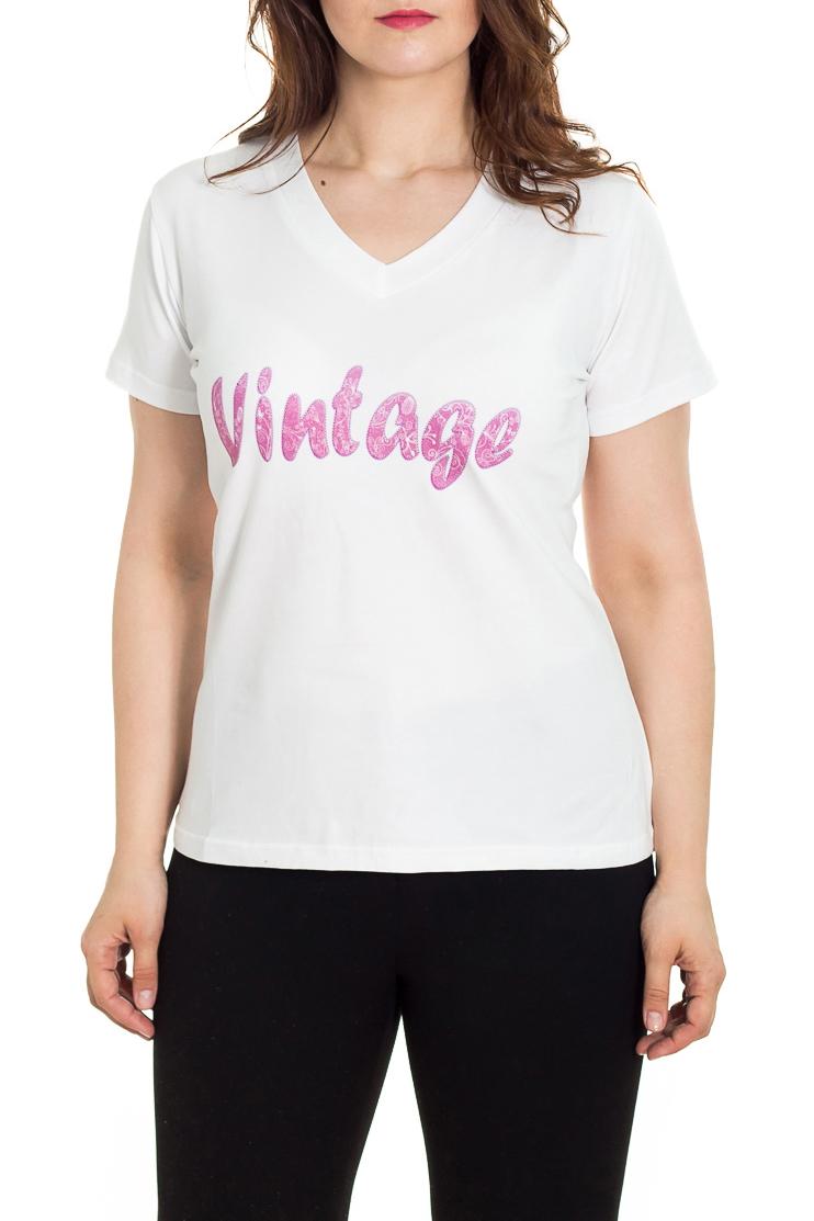 ФутболкаФутболки<br>Универсальная футболка с V-образной горловиной. Модель выполнена из хлопкового материала. Отличный выбор для базового гардероба.  Цвет: белый, розовый  Рост девушки-фотомодели 180 см<br><br>Горловина: V- горловина<br>По материалу: Трикотаж,Хлопок<br>По рисунку: Однотонные,С принтом<br>По сезону: Весна,Зима,Лето,Осень,Всесезон<br>По силуэту: Полуприталенные<br>По стилю: Повседневный стиль,Летний стиль<br>Рукав: Короткий рукав<br>Размер : 48<br>Материал: Трикотаж<br>Количество в наличии: 1