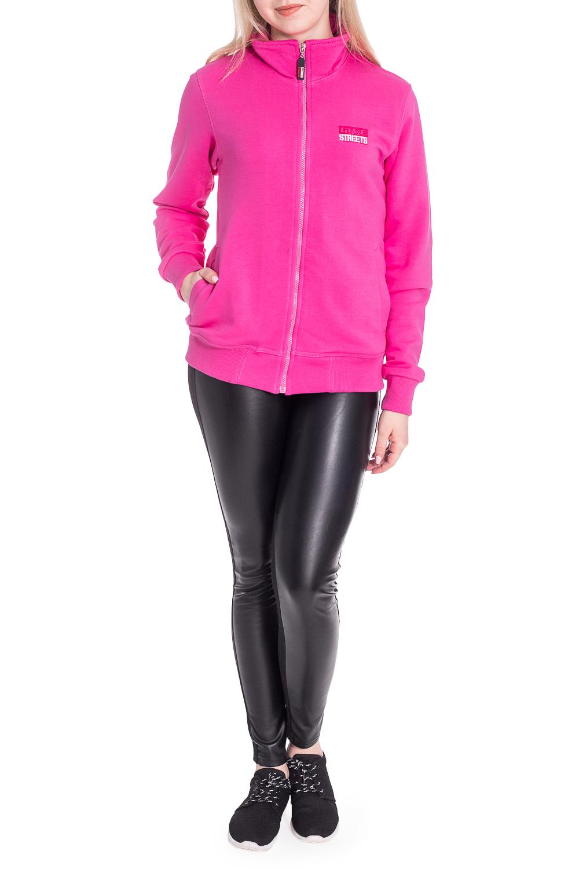 ТолстовкаКофты<br>Уютная толстовка с длинными рукавами и застежкой на молнию. Модель выполнена из приятного трикотажа. Отличный выбор для повседневного гардероба.  В изделии использованы цвета: розовый  Рост девушки-фотомодели 170 см<br><br>Воротник: Стойка<br>Застежка: С молнией<br>По длине: Средней длины<br>По материалу: Трикотаж,Хлопок<br>По рисунку: Однотонные<br>По сезону: Зима,Осень,Весна<br>По силуэту: Полуприталенные<br>По стилю: Повседневный стиль,Спортивный стиль<br>По элементам: С карманами<br>Рукав: Длинный рукав<br>Размер : 46,48-50<br>Материал: Трикотаж<br>Количество в наличии: 2
