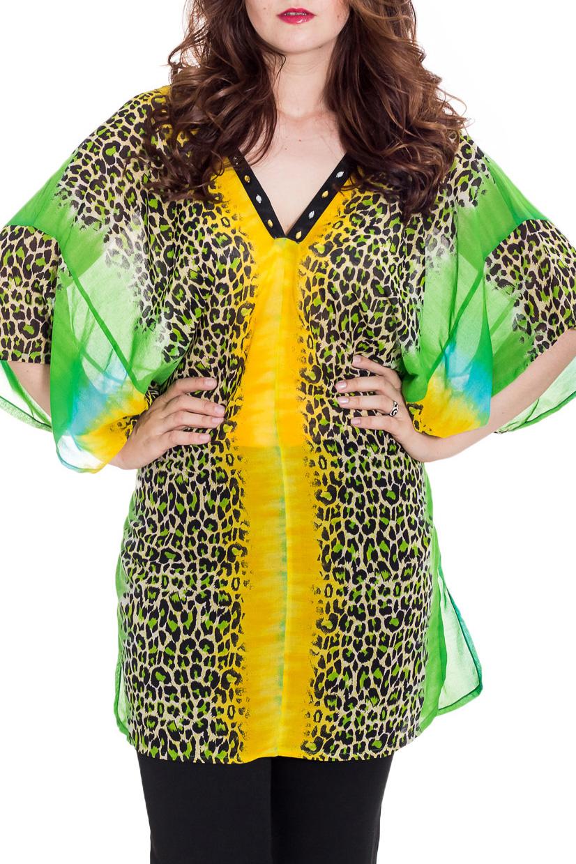 ТуникаТуники<br>Яркая туника свободного силуэта. Модель выполнена из приятного материала. Отличный выбор для повседневного гардероба. Тунику можно носить как пляжное парео. Туника без майки.  Цвет: зеленый, желтый, голубой, черный  Рост девушки-фотомодели 180 см<br><br>Горловина: V- горловина<br>По материалу: Вискоза,Шифон<br>По образу: Город<br>По рисунку: Животные мотивы,Леопард,С принтом,Цветные<br>По силуэту: Полуприталенные<br>По стилю: Повседневный стиль<br>Рукав: До локтя<br>По сезону: Лето<br>Размер : 54<br>Материал: Шифон + Атлас<br>Количество в наличии: 1