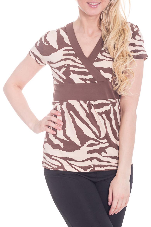 БлузкаБлузки<br>Эффектная блузка с короткими рукавами и животным принтом. Модель выполнена из мягкого трикотажа. Отличный выбор для повседневного гардероба.  Цвет: коричневый, бежевый  Рост девушки-фотомодели 170 см.<br><br>Горловина: V- горловина,Запах<br>По материалу: Вискоза<br>По рисунку: Животные мотивы,Зебра,С принтом,Цветные<br>По сезону: Весна,Зима,Лето,Осень,Всесезон<br>По силуэту: Полуприталенные<br>По стилю: Повседневный стиль,Летний стиль<br>Рукав: Короткий рукав<br>Размер : 44,46,52<br>Материал: Вискоза<br>Количество в наличии: 3