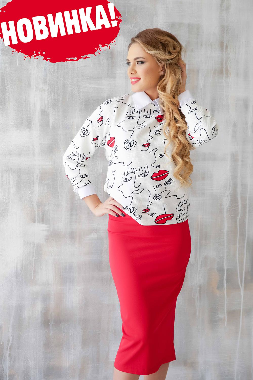 СвитшотДжемперы<br>Мило, нарядно и универсально. Свитшот из фактурного трикотажа с рисунком украсит ваш день. Удачно смотрится как с юбками, так и с джинсами. Как самостоятельно, так и поверх блузкок, рубашек и водолазок. Экспериментируй.  В изделии использованы цвета: белый, красный, черный  Ростовка изделия 170 см.<br><br>Горловина: С- горловина<br>По материалу: Трикотаж<br>По рисунку: С принтом,Цветные<br>По сезону: Зима,Осень,Весна<br>По силуэту: Полуприталенные<br>По стилю: Молодежный стиль,Повседневный стиль<br>По элементам: С манжетами<br>Рукав: Рукав три четверти<br>Размер : 42,44<br>Материал: Трикотаж<br>Количество в наличии: 2