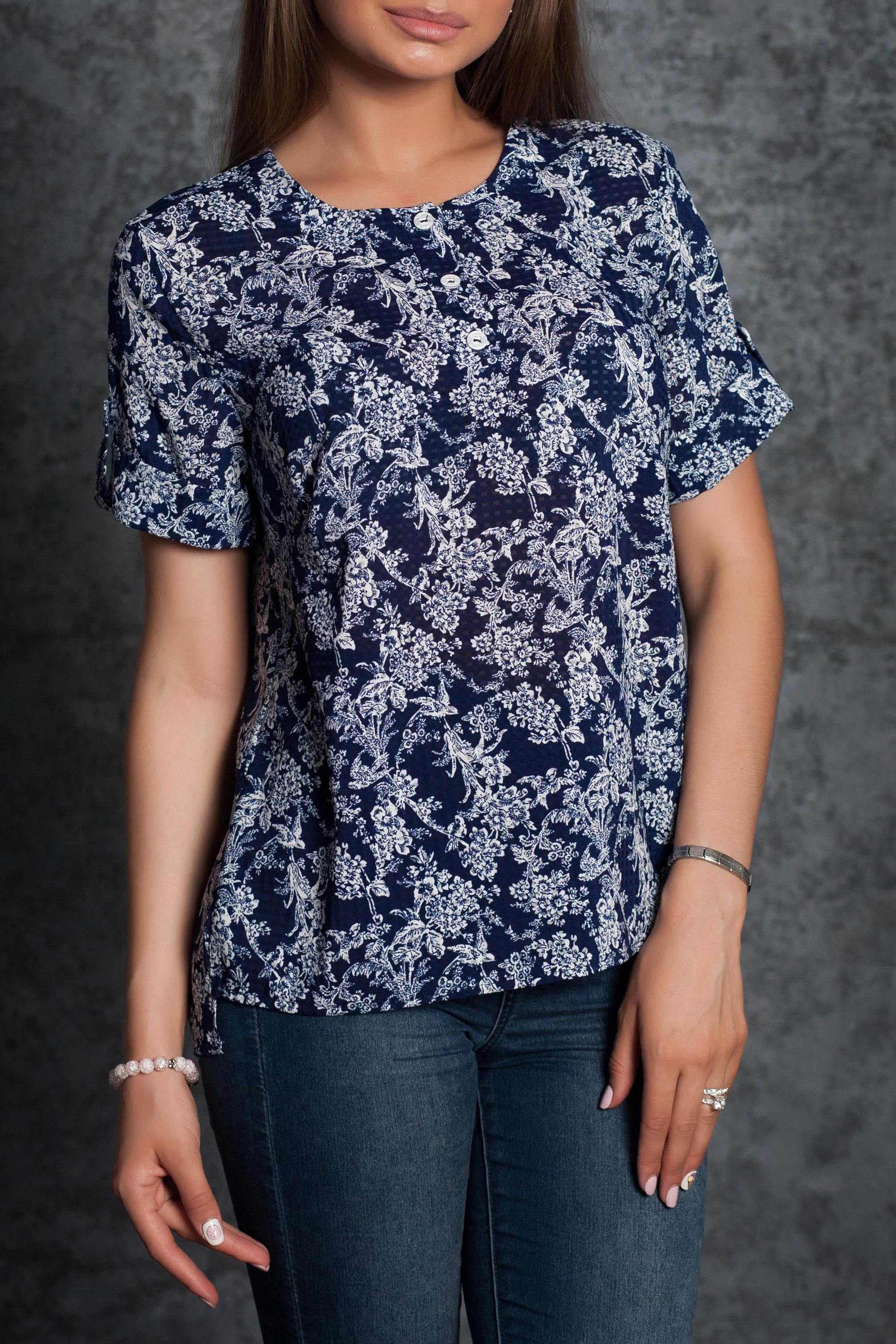 БлузкаБлузки<br>Классическая женская блузка с короткими рукавами. Модель выполнена из мягкой вискозы. Отличный выбор для повседневного гардероба.  Цвет: синий, белый  Ростовска изделия 170 см<br><br>Горловина: С- горловина<br>По материалу: Вискоза<br>По образу: Город,Свидание<br>По рисунку: Растительные мотивы,С принтом,Цветные,Цветочные<br>По сезону: Весна,Зима,Лето,Осень,Всесезон<br>По силуэту: Полуприталенные<br>По стилю: Повседневный стиль<br>По элементам: С манжетами,С патами<br>Рукав: Короткий рукав<br>Размер : 42,44,46,48,50,52,54,56<br>Материал: Вискоза<br>Количество в наличии: 8