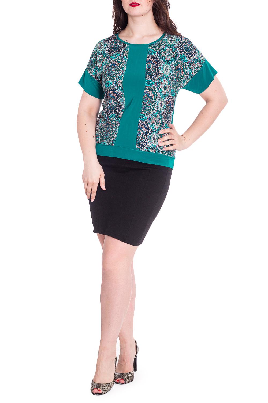Блузка lacywear блузка dg 50 tal
