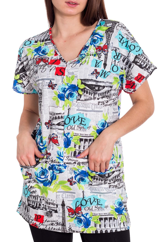 ДжемперТуники<br>Уютный джемпер из мягкого хлопка. Домашняя одежда, прежде всего, должна быть удобной, практичной и красивой. В тунике Вы будете чувствовать себя комфортно, особенно, по вечерам после трудового дня.  В изделии использованы цвета: белый, голубой, желтый и др.  Рост девушки-фотомодели 180 см.<br><br>Горловина: V- горловина<br>По материалу: Хлопок<br>По рисунку: С принтом,Цветные<br>По сезону: Весна,Зима,Лето,Осень,Всесезон<br>По силуэту: Полуприталенные<br>По элементам: С карманами<br>Рукав: Короткий рукав<br>Размер : 46<br>Материал: Хлопок<br>Количество в наличии: 1