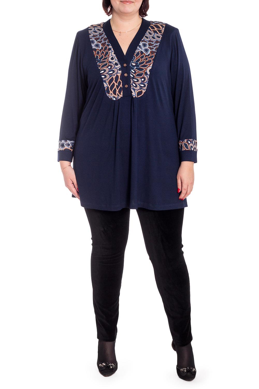 БлузкаБлузки<br>Цветная блузка с V-образной горловиной и длинными рукавами. Модель выполнена из приятного трикотажа. Отличный выбор для повседневного гардероба.  В изделии использованы цвета: синий и др.  Рост девушки-фотомодели 176 см.<br><br>Горловина: V- горловина<br>По материалу: Вискоза<br>По рисунку: С принтом,Цветные<br>По сезону: Весна,Осень,Всесезон<br>По силуэту: Полуприталенные<br>По стилю: Повседневный стиль<br>Рукав: Длинный рукав<br>Размер : 62,64,66,70,72,76<br>Материал: Вискоза<br>Количество в наличии: 6