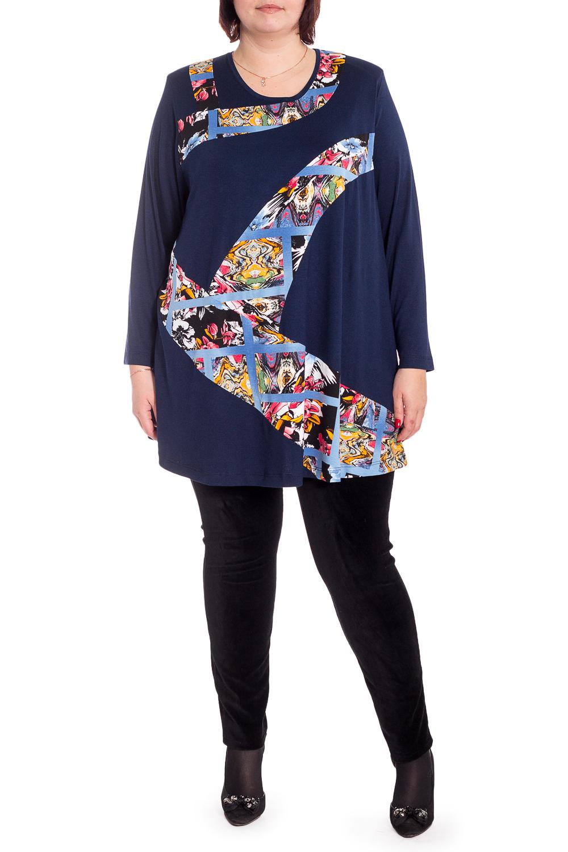 БлузкаБлузки<br>Цветная блузка с круглой горловиной и длинными рукавами. Модель выполнена из приятного трикотажа. Отличный выбор для повседневного гардероба.  В изделии использованы цвета: синий и др.  Рост девушки-фотомодели 176 см.<br><br>Горловина: С- горловина<br>По материалу: Вискоза<br>По рисунку: С принтом,Цветные<br>По сезону: Весна,Осень,Всесезон<br>По силуэту: Полуприталенные<br>По стилю: Повседневный стиль<br>Рукав: Длинный рукав<br>Размер : 66,74,76,78<br>Материал: Вискоза<br>Количество в наличии: 4