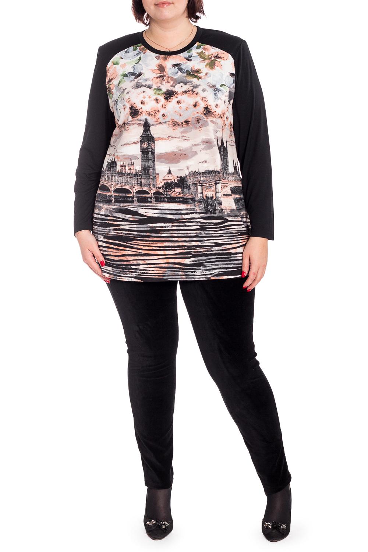 БлузкаБлузки<br>Красивая блузка с круглой горловиной и длинными рукавами. Модель выполнена из приятного трикотажа. Отличный выбор для повседневного гардероба.  В изделии использованы цвета: черный, бежевый и др.  Рост девушки-фотомодели 176 см<br><br>Горловина: С- горловина<br>По материалу: Вискоза,Трикотаж<br>По рисунку: С принтом,Цветные<br>По сезону: Весна,Зима,Лето,Осень,Всесезон<br>По силуэту: Прямые<br>По стилю: Повседневный стиль<br>Рукав: Длинный рукав<br>Размер : 62,64,66,68,70,72,74,76,78<br>Материал: Вискоза<br>Количество в наличии: 18