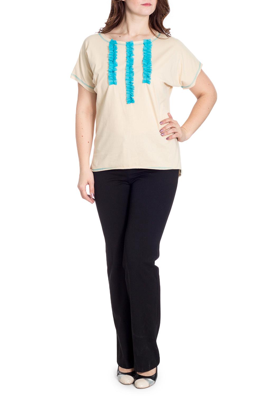 БлузкаБлузки<br>Универсальная блузка с контрастным декоративным элементом. Модель выполнена из приятного материала. Отличный выбор для повседневного гардероба.  В изделии использованы цвета: бежевый, голубой  Рост девушки-фотомодели 180 см.<br><br>Горловина: С- горловина<br>По материалу: Трикотаж,Хлопок<br>По рисунку: Однотонные<br>По сезону: Весна,Зима,Лето,Осень,Всесезон<br>По силуэту: Прямые<br>По стилю: Повседневный стиль,Летний стиль<br>По элементам: С декором<br>Рукав: Короткий рукав<br>Размер : 50-52<br>Материал: Трикотаж<br>Количество в наличии: 1