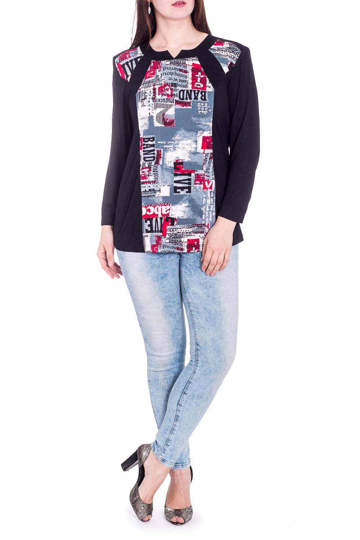 БлузкаБлузки<br>Красивая блузка с фигурной горловиной и длинными рукавами. Модель выполнена из мягкой вискозы. Отличный выбор для повседневного гардероба. Ростовка изделия 164 см.  В изделии использованы цвета: черный, красный  Рост девушки-фотомодели 180 см.<br><br>Горловина: Фигурная горловина<br>По материалу: Вискоза<br>По рисунку: С принтом,Цветные<br>По сезону: Весна,Зима,Лето,Осень,Всесезон<br>По силуэту: Прямые<br>По стилю: Повседневный стиль<br>Рукав: Длинный рукав<br>Размер : 60,62,64,66,68,70,72,74,76,78<br>Материал: Вискоза<br>Количество в наличии: 10