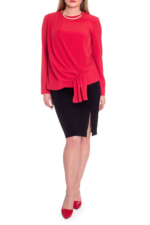 БлузкаБлузки<br>Очаровательная и очень удобная блузка из струящегося материала - настоящая находка для осени или весны. Данная блузка выглядят очень необычно и стильно.  Блузка прямого силуэта с асимметричной драпировкой на передней части изделия. На спинке средний шов с капелькой и застежкой на пуговицу. Горловина обработана обтачкой. Рукав втачной, длинный.  Цвет: красный.  Длина рукава - 60 ± 1 см  Рост девушки-фотомодели 170 см  Длина изделия: 46 размер - 61 ± 2 см 48 размер - 61 ± 2 см 50 размер - 61 ± 2 см 52 размер - 61 ± 2 см 54 размер - 64 ± 2 см 56 размер - 64 ± 2 см 58 размер - 64 ± 2 см<br><br>Горловина: С- горловина<br>Застежка: С пуговицами<br>По материалу: Блузочная ткань<br>По рисунку: Однотонные<br>По сезону: Весна,Зима,Осень,Всесезон<br>По силуэту: Прямые<br>По стилю: Повседневный стиль<br>По элементам: С воланами и рюшами,С декором,С фигурным низом<br>Рукав: Длинный рукав<br>Размер : 52<br>Материал: Блузочная ткань<br>Количество в наличии: 1