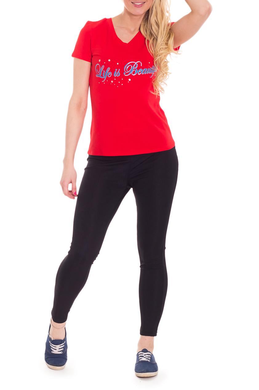 Футболка куртка женская oodji цвет красный 10203061 1b 45638 4500n размер 34 40 170