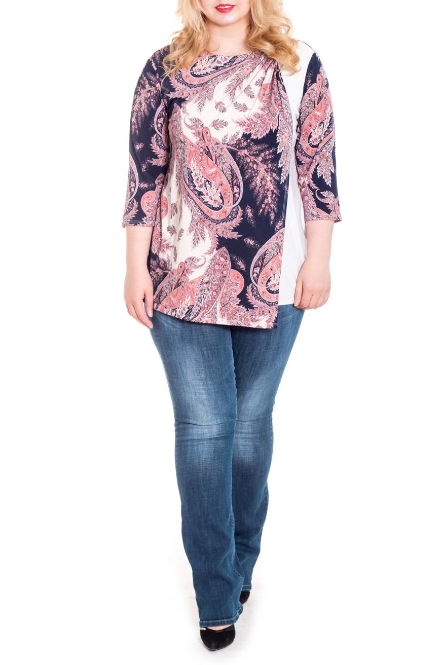 БлузкаБлузки<br>Прелестная женская удлиненная блузка из мягкого трикотажа с оригинальным принтом станет лучшим предложением для современных женщин.  Блузка прямого силуэта. Передняя часть блузки двойная, с асимметрией. На спинке средний шов. Горловина круглая. Рукав втачной, 3/4.  Цвет: белый, темно-синий, розовый.  Длина рукава - 45 ± 1 см  Рост девушки-фотомодели 178 см  Длина изделия - 69 ± 2 см<br><br>Горловина: С- горловина<br>По материалу: Трикотаж<br>По образу: Город,Свидание<br>По рисунку: Растительные мотивы,С принтом,Цветные<br>По сезону: Зима,Осень,Весна<br>По силуэту: Прямые<br>По стилю: Повседневный стиль<br>По элементам: С декором,С фигурным низом,Со складками<br>Рукав: Рукав три четверти<br>Размер : 62,64<br>Материал: Холодное масло<br>Количество в наличии: 3