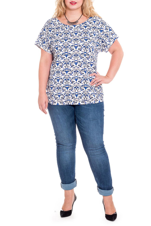 БлузкаБлузки<br>Эта замечательная женская блузка из приятного к телу трикотажа станет основой Вашего повседневного гардероба.  Блузка прямого силуэта с планкой по низу. На спинке средний шов. Горловина обработана бейкой. Рукав цельнокроенный, короткий, с притачной манжетой по низу.  В изделии использованы цвета: белый, синий и др.  Длина рукава (от конечной плечевой точки) - 18 ± 1 см  Рост девушки-фотомодели 178 см  Длина изделия - 64 ± 2 см<br><br>Горловина: С- горловина<br>По материалу: Трикотаж<br>По образу: Город,Свидание<br>По рисунку: Абстракция,С принтом,Цветные<br>По сезону: Весна,Зима,Лето,Осень,Всесезон<br>По силуэту: Прямые<br>По стилю: Летний стиль,Повседневный стиль<br>По элементам: С манжетами<br>Рукав: Короткий рукав<br>Размер : 56,58,60,62,64,66<br>Материал: Трикотаж<br>Количество в наличии: 46