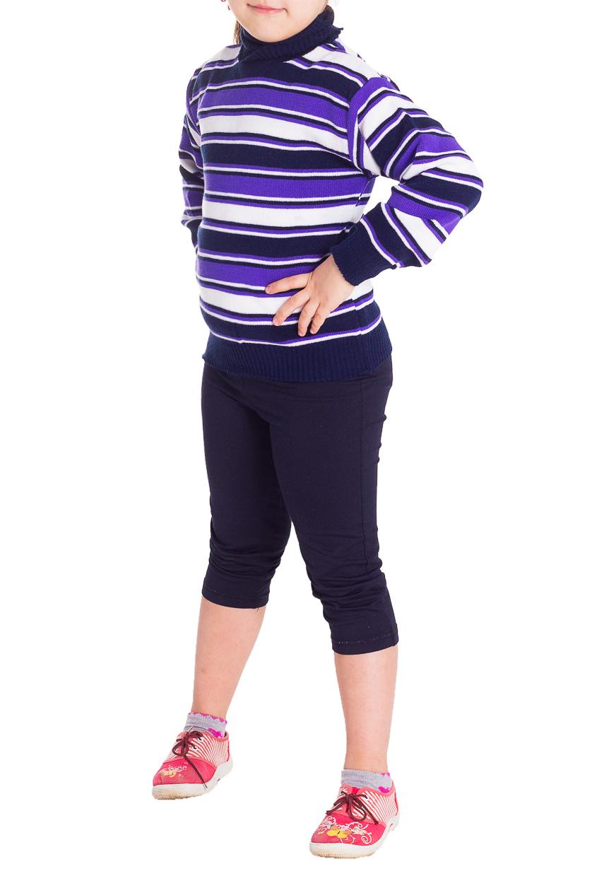 ВодолазкаВодолазки<br>Яркая водолазка для девочки. Приталенная модель. Производятся из высококачественной пряжи, отличающейся износостойкостью и способностью сохранять свой яркий цвет.  Цвет: синий, фиолетовый, белый  Размер 74 соответствует росту 70-73 см Размер 80 соответствует росту 74-80 см Размер 86 соответствует росту 81-86 см Размер 92 соответствует росту 87-92 см Размер 98 соответствует росту 93-98 см Размер 104 соответствует росту 98-104 см Размер 110 соответствует росту 105-110 см Размер 116 соответствует росту 111-116 см Размер 122 соответствует росту 117-122 см Размер 128 соответствует росту 123-128 см Размер 134 соответствует росту 129-134 см Размер 140 соответствует росту 135-140 см Размер 146 соответствует росту 141-146 см Размер 152 соответствует росту 147-152 см Размер 158 соответствует росту 153-158 см Размер 164 соответствует росту 159-164 см<br><br>Воротник: Стойка<br>По материалу: Трикотажные<br>По образу: Повседневные<br>По рисунку: В полоску,Цветные<br>По сезону: Зима<br>По силуэту: Полуприталенные<br>Рукав: Длинный рукав<br>По возрасту: Школьные ( от 7 до 13 лет)<br>Размер : 128<br>Материал: Вязаное полотно<br>Количество в наличии: 3