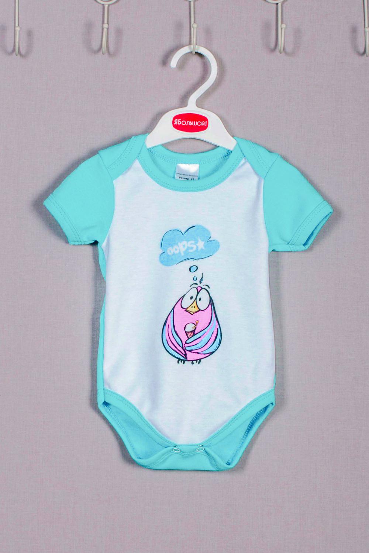 БодиКофточки<br>Хлопковое боди для новорожденного  В изделии использованы цвета: бирюзовый и др.  Размер соответствует росту ребенка.<br><br>По сезону: Всесезон<br>Размер : 62,68<br>Материал: Трикотаж<br>Количество в наличии: 2