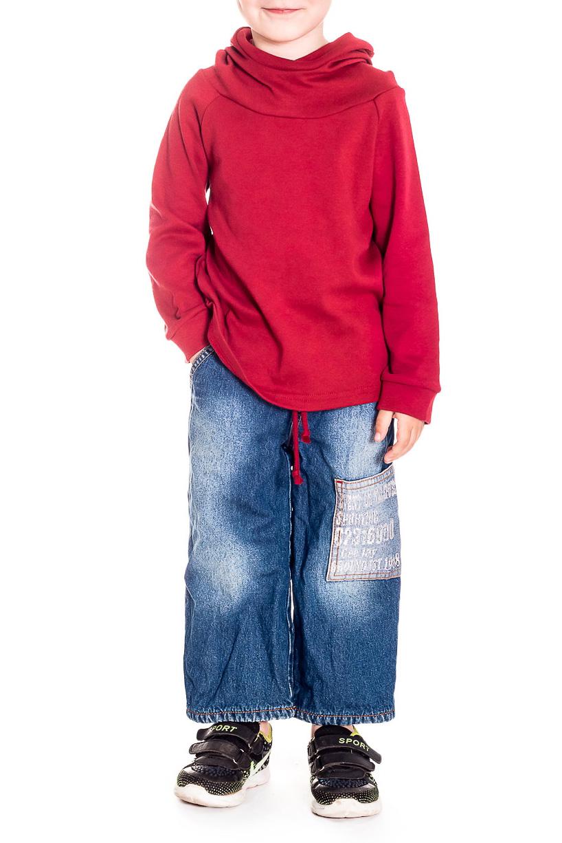 КофтаКофты<br>Удобная кофта с капюшоном для мальчика  Цвет: красный  Размер 74 соответствует росту 70-73 см Размер 80 соответствует росту 74-80 см Размер 86 соответствует росту 81-86 см Размер 92 соответствует росту 87-92 см Размер 98 соответствует росту 93-98 см Размер 104 соответствует росту 98-104 см Размер 110 соответствует росту 105-110 см Размер 116 соответствует росту 111-116 см Размер 122 соответствует росту 117-122 см Размер 128 соответствует росту 123-128 см Размер 134 соответствует росту 129-134 см Размер 140 соответствует росту 135-140 см Размер 146 соответствует росту 141-146 см Размер 152 соответствует росту 147-152 см<br><br>Горловина: Капюшон<br>По материалу: Трикотажные,Хлопковые<br>По образу: Повседневные,Уличные<br>По рисунку: Однотонные<br>По сезону: Зима,Осень,Весна<br>По силуэту: Полуприталенные<br>По стилю: Спортивные<br>По элементам: С капюшоном<br>Рукав: Длинный рукав<br>По возрасту: Ясельные ( от 1 до 3 лет)<br>Размер : 92,98<br>Материал: Трикотаж<br>Количество в наличии: 3
