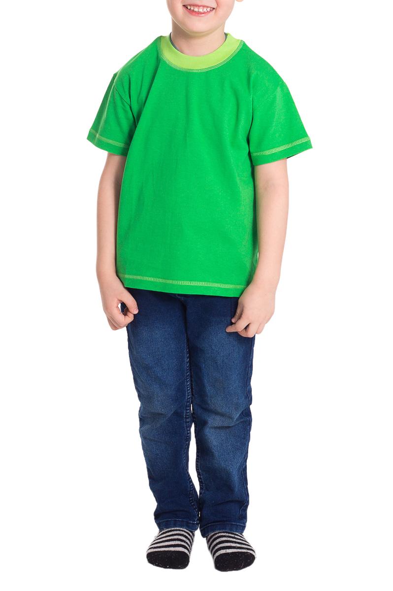 ФутболкаФутболки<br>Хлопковая футболка для мальчика размер 60-110 Цвет: зеленый  Размер 74 соответствует росту 70-73 см Размер 80 соответствует росту 74-80 см Размер 86 соответствует росту 81-86 см Размер 92 соответствует росту 87-92 см Размер 98 соответствует росту 93-98 см Размер 104 соответствует росту 98-104 см Размер 110 соответствует росту 105-110 см Размер 116 соответствует росту 111-116 см Размер 122 соответствует росту 117-122 см Размер 128 соответствует росту 123-128 см Размер 134 соответствует росту 129-134 см Размер 140 соответствует росту 135-140 см Размер 146 соответствует росту 141-146 см Размер 152 соответствует росту 147-152 см Размер 158 соответствует росту 153-158 см Размер 164 соответствует росту 159-164 см<br><br>Горловина: С- горловина<br>По возрасту: Дошкольные ( от 3 до 7 лет),Школьные ( от 7 до 13 лет),Ясельные ( от 1 до 3 лет)<br>По материалу: Хлопковые<br>По образу: Повседневные,Спорт,Уличные<br>По рисунку: Однотонные<br>По сезону: Весна,Зима,Лето,Осень,Всесезон<br>По силуэту: Полуприталенные<br>Рукав: Короткий рукав<br>Размер : 104,116,122,128,152<br>Материал: Хлопок<br>Количество в наличии: 15